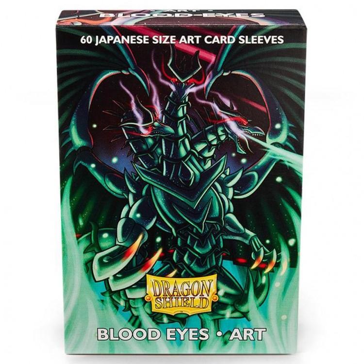 DP: DS: Japanese Art: Blood Eyes (60)