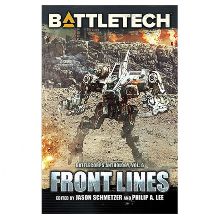 BT: BattleCorps Anthology 6