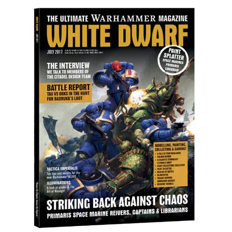 WD07-60 White Dwarf July 2017