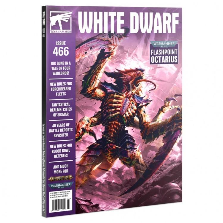 WD07-60 White Dwarf July 2021