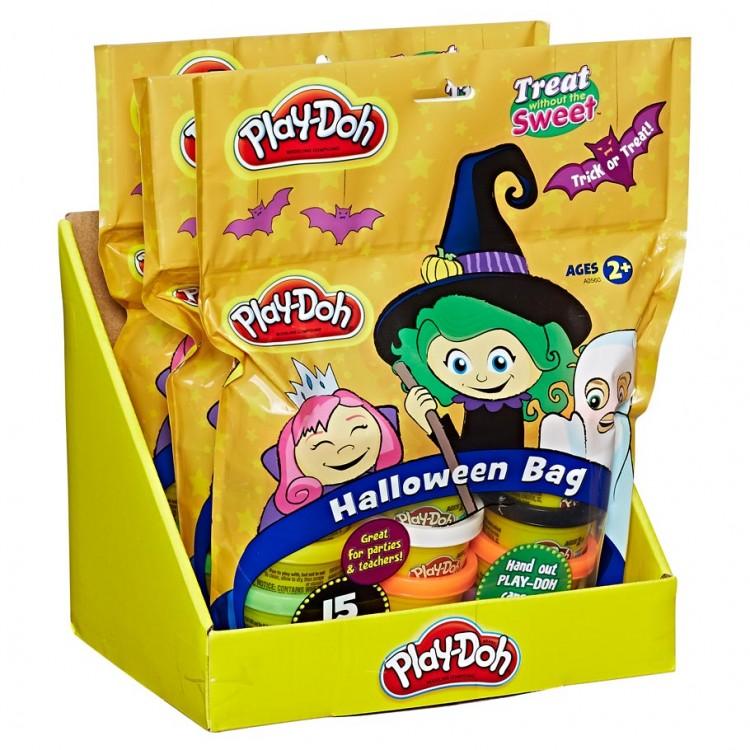 PD: Halloween Bag (3)