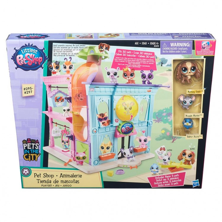 LPS: Pet Shop Playset (3)