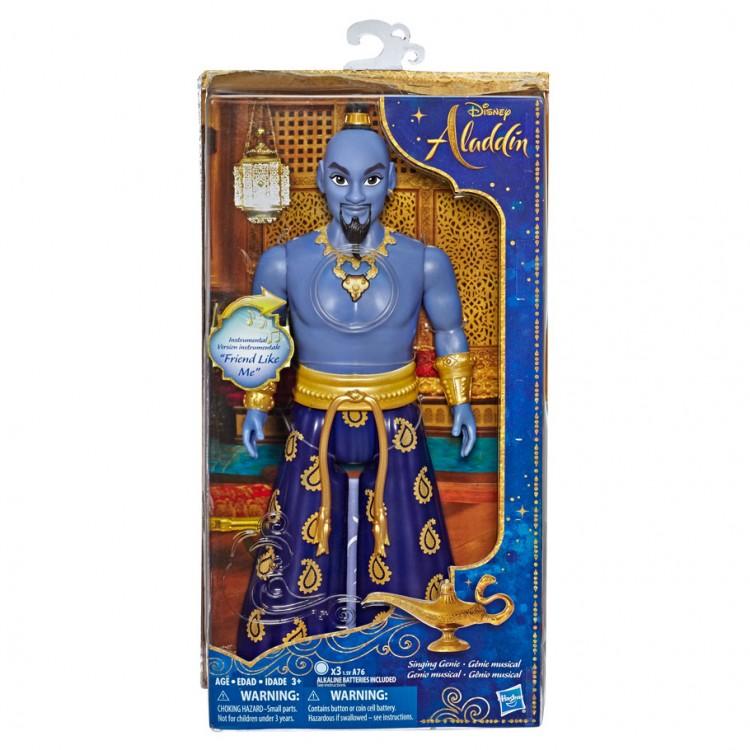DP: Aladdin Genie (4)