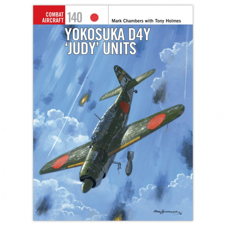 Yokosuka D4Y 'Judy' Units