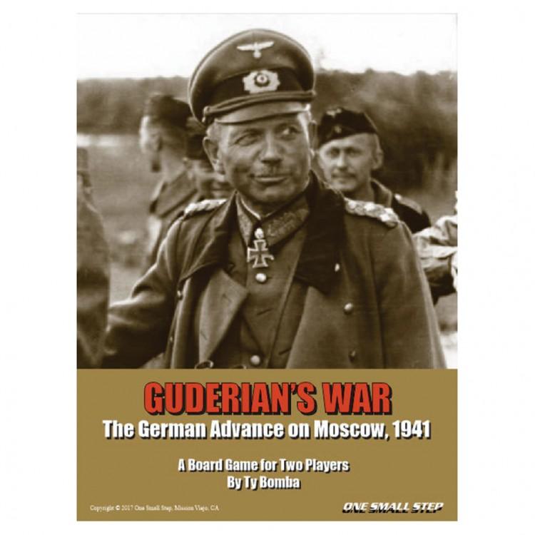 Guderian's War: German Advance Moscow 41