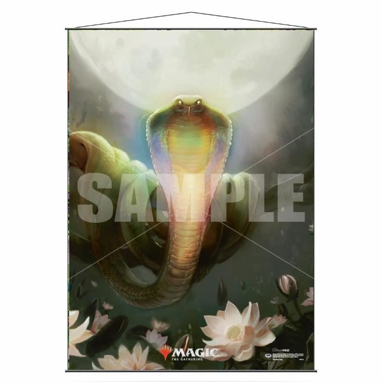 Wall Scroll: MtG: Lotus Cobra