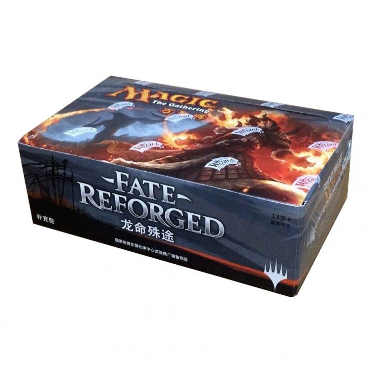 MtG: Fate Reforged Chinese BD