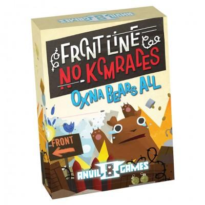 Front Line: No Komrades: Oxna Bears All!