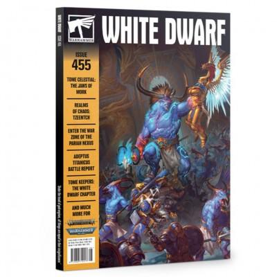 WD08-60 White Dwarf August 2020