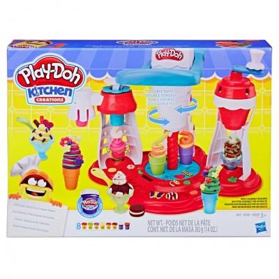 PD: Ultimate Swirl Ice Cream Maker (2)