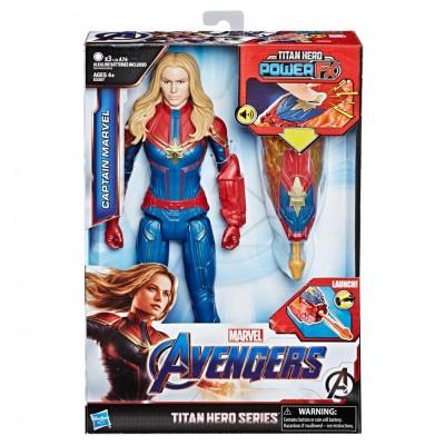 AVG: TH: Power FX 2.0 Captain Marvel (4)