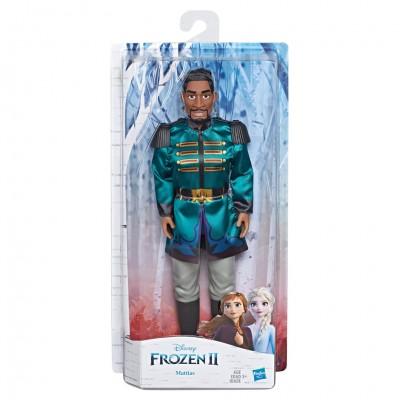FRZ2: Mttias Fashion Doll (4)