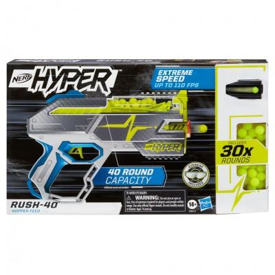 Nerf: Hyper: HF Blaster (4)