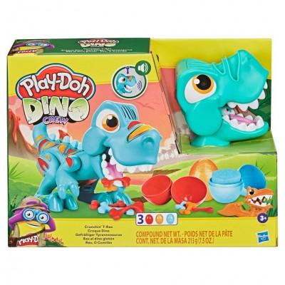 PD: Dino Chomp N Chow Rex (4)