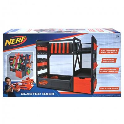 Nerf: Elite Blaster Rack (2)
