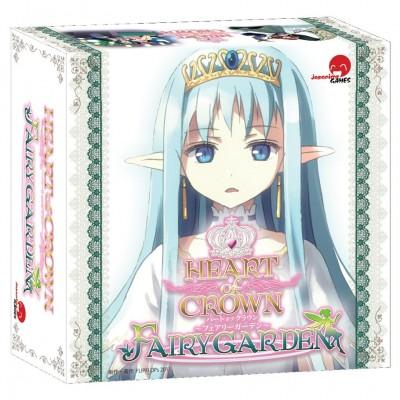 Fairy Garden Event Kit