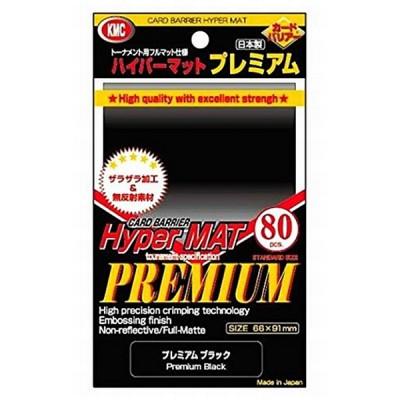 DP: Premium Hyper Matte BK (80)