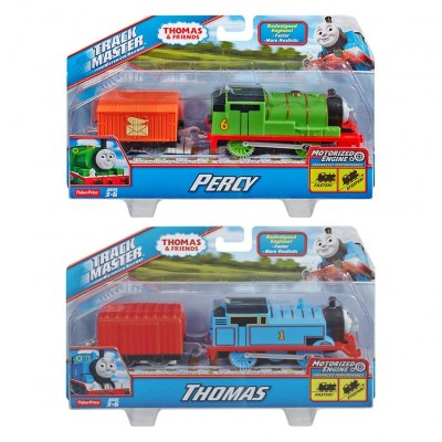 T&F: TM: Motorized Engines (6)
