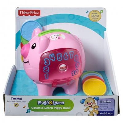 L&Ln: Smart Stages Piggy Bank