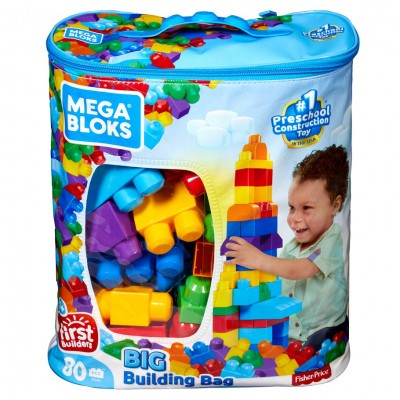 MBB: Big Building Bag Classic (80pc) (4)