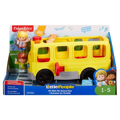 LP: Large Vehicle Bus (2)