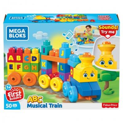 MBB: ABC Musical Train (2)