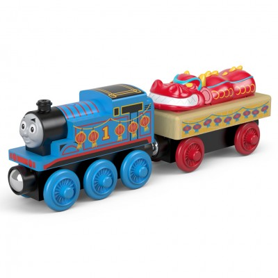 T&F: Wood: Thomas & The Dragon (6)