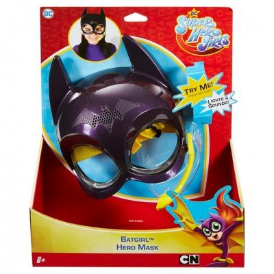 DC: SHG: Batgirl (2)