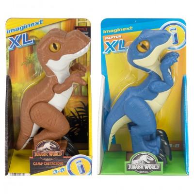 Imaginext: JW: Dino XL Ast (2)