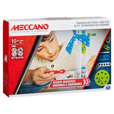 Meccano Set 3 Geared Machines (4)