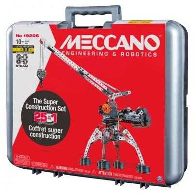 Meccano Super Construction Set (2)
